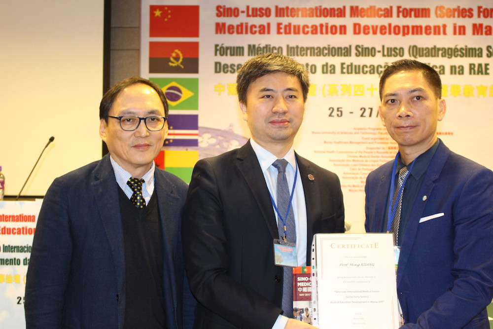 Discussing Medical Education for Macao's First Medical